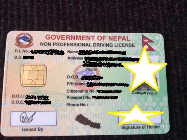 ネパールの運転免許証