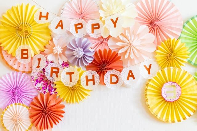 ネパール誕生日