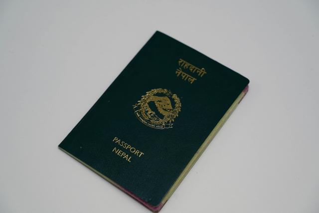ネパールのパスポート